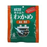 三島 炊き込みわかめ紅鮭 25g×10個