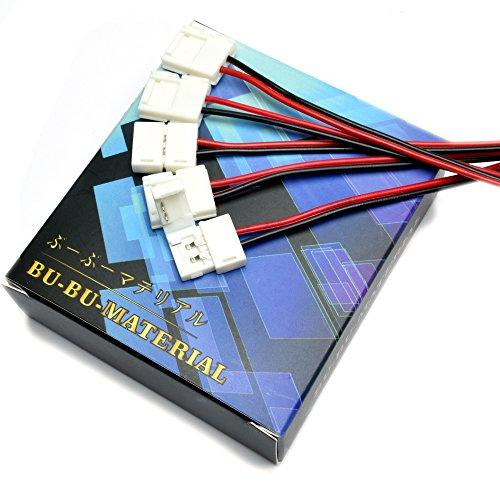ぶーぶーマテリアル LEDテープ コネクタ SMD 3528専用 8mm幅 はんだ付け不要 かんたん装着 単色用 5本セット