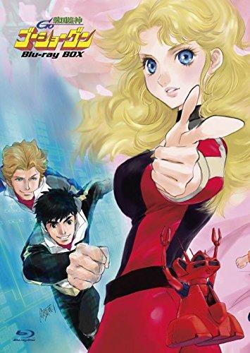 戦国魔神ゴーショーグン Blu-ray BOX(初回限定版)
