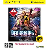 DEAD RISING 2 PlayStation 3 the Best【CEROレーティング「Z」】
