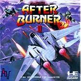 アフターバーナー2 【PCエンジン】
