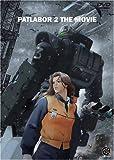 echange, troc Patlabor 2: The Movie [Import USA Zone 1]