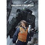 Patlabor 2 - The Movie ~ M�na Tominaga