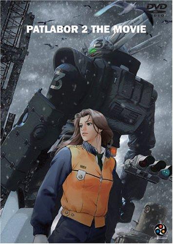 Скачать фильм Полиция будущего: Восстание /Kido keisatsu patoreba: The Movie 2 / Patlabor 2: The Movie/