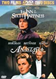 Anastasia/Inn of the Sixth Happiness double pack [DVD]