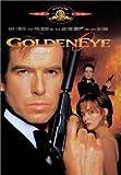 echange, troc James Bond, Goldeneye