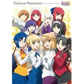 Carnival Phantasm 