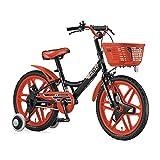 ブリヂストンBRIDGESTONE 子供用自転車