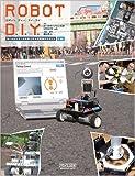 ROBOT D.I.Y. ~ホームセンターの材料で作る遠隔操作ロボット「TeRK」~