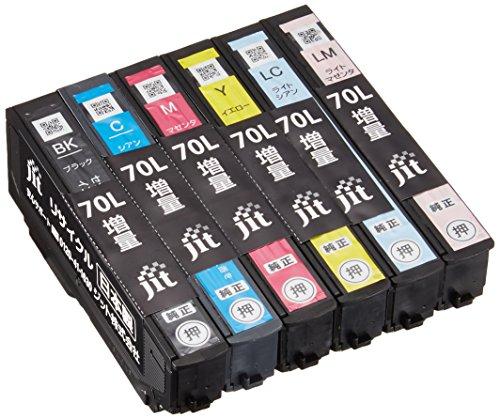 ジット EPSON(エプソン)  IC6CL70L リサイクル インクカートリッジ 増量 6色セット  JIT-NE70L6P(FFP・封筒パッケージ)