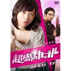 �����o�J�b�v�� [DVD]
