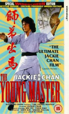 the-young-master-w-s-vhs
