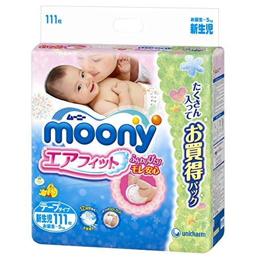 ムーニー エアフィット 新生児 111枚 (テープタイプ)