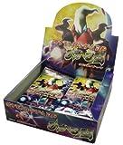 ポケモン カードゲーム DP 拡張パック ひかる闇 BOX