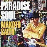 Paradise Soul (feat. 福原美穂)♪斎藤誠