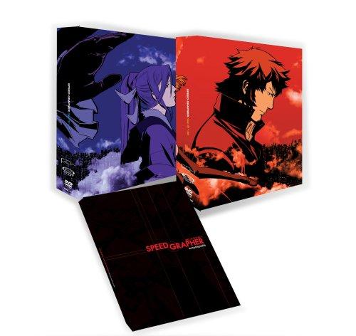 「スピードグラファー」DVD-BOX 完全生産限定