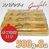 ガロファロ Garofalo スパゲッティ 500g×8袋 スパゲッティ 業務用セット ランキングお取り寄せ