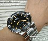 【正規輸入品】ORIS(オリス)腕時計 アクイスダイバーズ ブラック×オレンジ 733.7653.4159M
