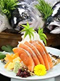 天空海闊 幻の鮭 鮭児 ケイジ 切り身セット