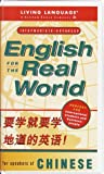 English for the Real World: for Speakers of Chinese (Intermediate-Advanced Level) (English for the Real World)