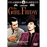 His Girl Friday ~ Cary Grant