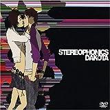 Stereophonics: Dakota [DVD]