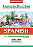 img - for Spanish: The Complete Language Course (Learn in Your Car) (Spanish Edition) book / textbook / text book