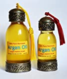 100% Pure Organic ARGAN OIL Moroccan Skin, Body & Hair - handmade glass bottles (125ml Handmade Glass)