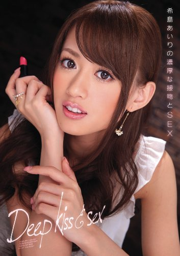 希島あいりの濃厚な接吻とSEX アイデアポケット [DVD]