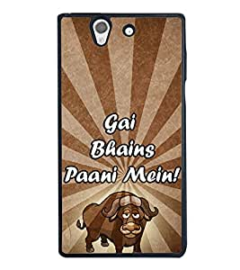 Gai Bhains Paani Mein 2D Hard Polycarbonate Designer Back Case Cover for Sony Xperia Z :: Sony Xperia C6603 :: Sony Xperia C6602 :: Sony Xperia Z LTE, Sony Xperia Z HSPA+