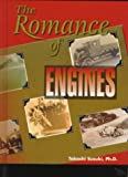 The Romance of Engines [R-188] (1560919116) by Takashi Suzuki