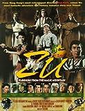 echange, troc Zu: Warriors From Magic Mountain
