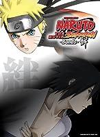 Naruto Shippuden The Movie 2 - Bonds [HD]