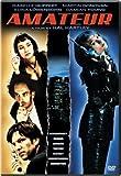 Amateur [DVD] [1995] [Region 1] [US Import] [NTSC] - Hal Hartley
