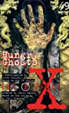 X Files YA #09 Hungry Ghosts (0064471780) by Steiber, Ellen
