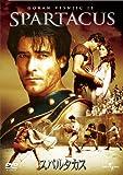 スパルタカス(2004) [DVD]