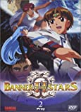 Banner of the Stars II - Prey (Vol. 2)