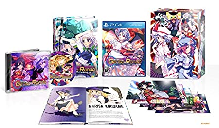 Touhou Genso Rondo: Bullet Ballet - PlayStation 4 Limited Edition