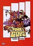 Funky Cops - Saison 1, Partie B - Cof...