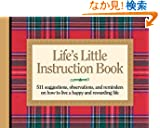 Life's Little Instruction Book: 511 Suggestions, Observations, and Reminders on How to Live a Happy and Rewarding Life (Li...
