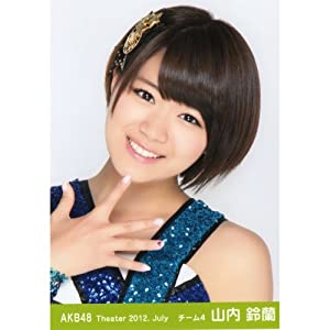 AKB48 生写真 Theater 2012.July 7月『山内鈴蘭』