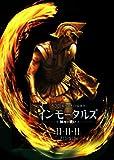 インモータルズ -神々の戦い-(ターセム・シン、ミッキー・ローク出演) [DVD]