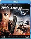 ダイ・ハード2 (Blu-ray Disc)