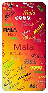 Mala (String, garland) Name & Sign Printed All over customize & Personalized!! Protective back cover for your Smart Phone : Samsung Galaxy A-7