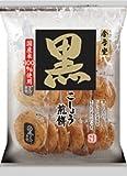 金吾堂 黒こしょう煎餅 20枚入×12袋