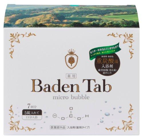 紀陽 薬用baden タブ 7P