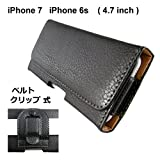 アイホン6 カバー 横型 ウエストポーチ 本皮風 Black ( ベルト クリップ方式 ) iphone 6 ( 4.7 inch ) に薄型 TPU ケースをつけたまま収納出来ます/ 内容積 13.5 x 7 x 1.5 cm / iphone 5 に手帳ケースを着けても収納可 / ( 4 星型 ケーブル クリップ 付 黒色 ベルベット イヤホン 収納小袋 同梱 ) / iphone 6 ケース 人気 の apple iphone 6 カバー iphone 5s ケース アイホン6 ケース 人気 の アップル アイホン6 カバー スマホポーチ  ( 4.7inchベルトクリップ式)
