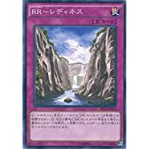 遊戯王カード  SECE-JP070  RR−レディネス(ノーマル)遊戯王アーク・ファイブ [ザ・シークレット・オブ・エボリューション]