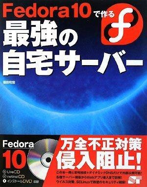 Fedora 10�Ǻ��Ƕ��μ��𥵡��С� (CD/DVD��)