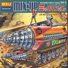 Mix Up Vol 4 Fumiya Tanaka MP3 192kbps Kwayde@TEAM[ preview 0